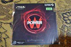 POWER LT (3)