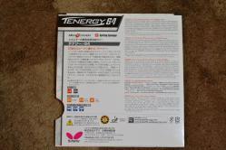 テナジー64 (3)