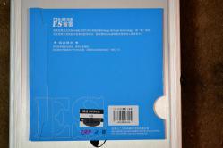 729-08es 省用 (4)