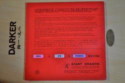 d-taron sp (2)