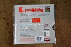 802-40 鬼釜3 (1)