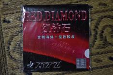 KTL RED (1)