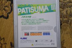 パチスマ3 (1)