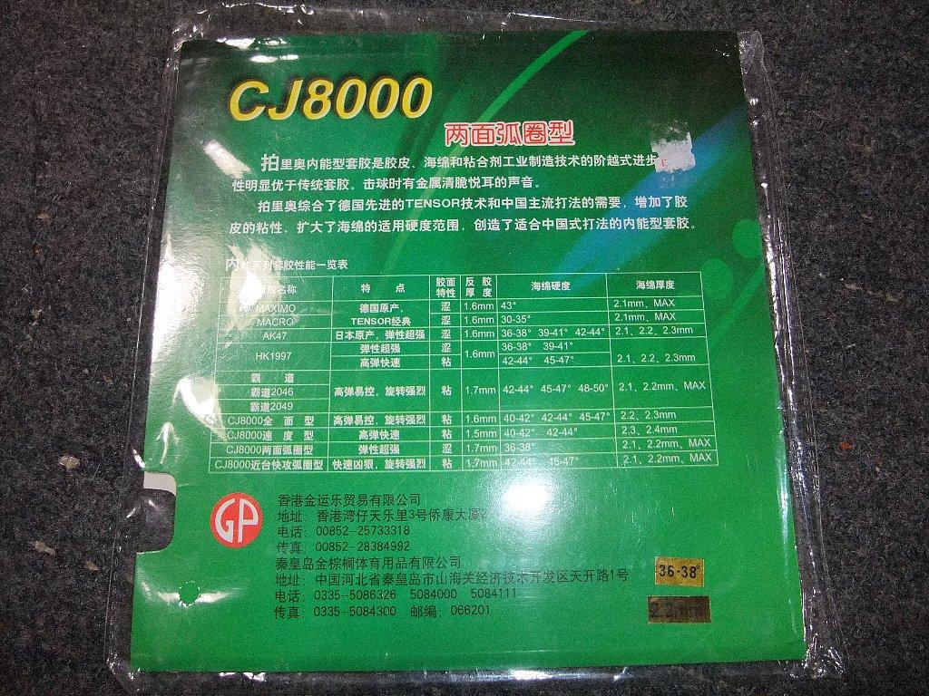 DSCF0900.jpg