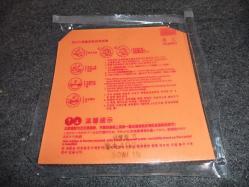 DSCF1065.jpg