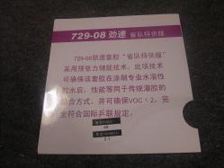 DSCF1203.jpg