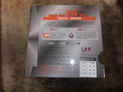 DSCF2685.jpg