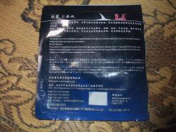 DSCF3541.jpg